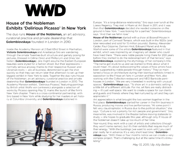 House of the Nobleman in WWD